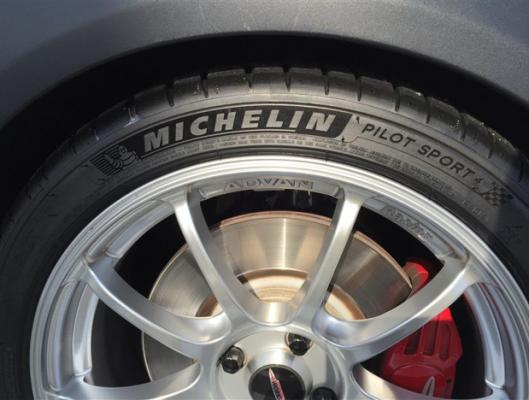 cách đọc thông số lốp xe
